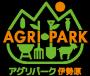 アグリパーク 伊勢原 │ バーベキューもできる神奈川の遊べる農園